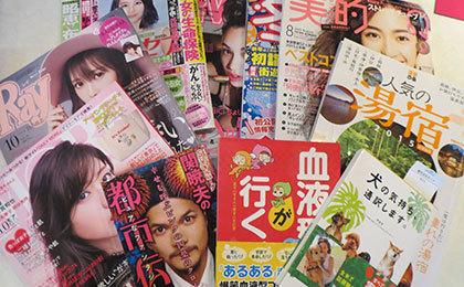 雑誌の種類が豊富