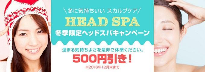 headspcamperbr.jpg